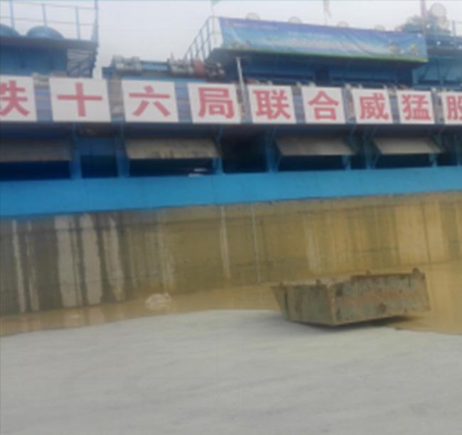 广州地铁9号线排浆泵中继泵站等